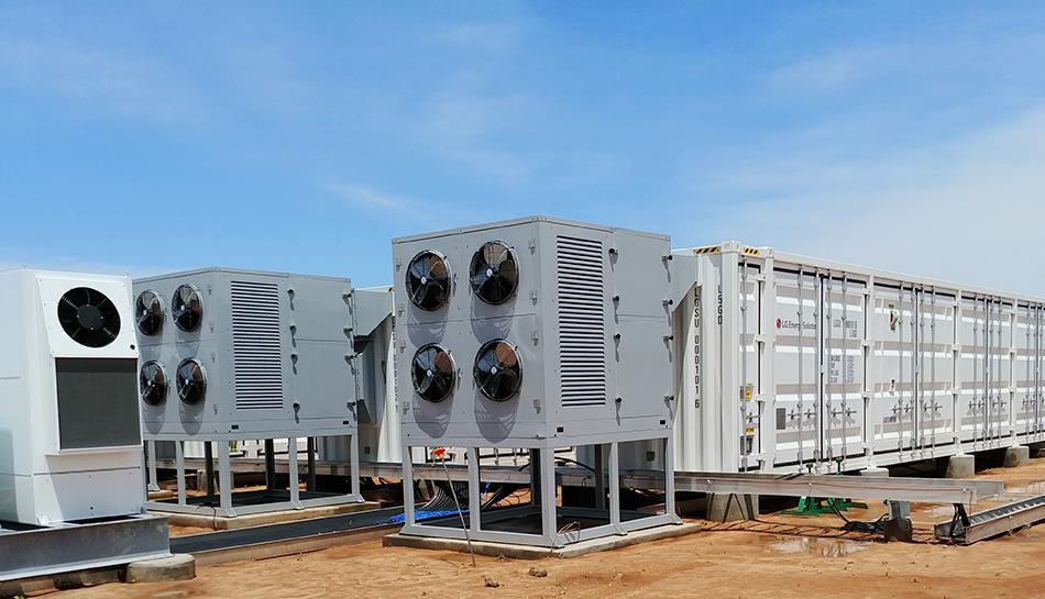 battery energy storage system