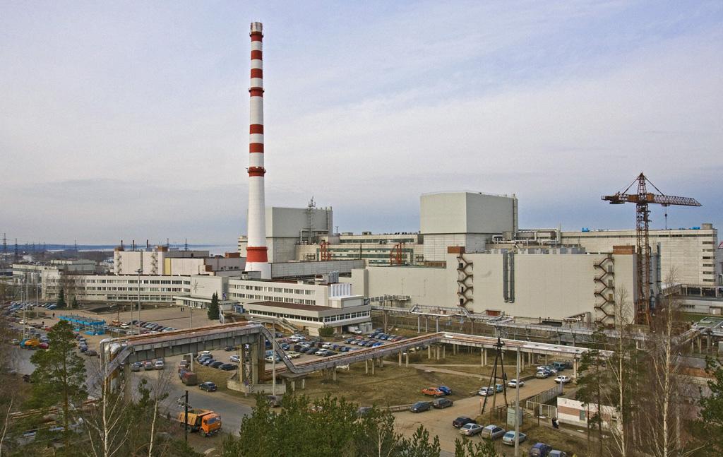 Leninggrad nuclear power plant Russia